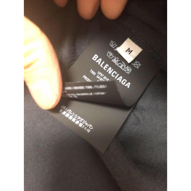 Balenciaga(バレンシアガ)のbalenciaga tシャツ メンズのトップス(Tシャツ/カットソー(半袖/袖なし))の商品写真