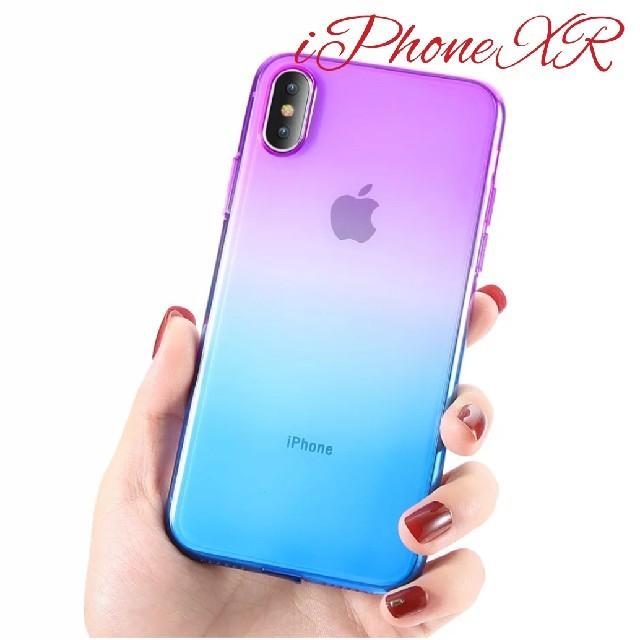 iphone8 便利 ケース | iPhone XR用 スリムシリコンカバー パープル&ブルーの通販 by くろねこmoon|ラクマ