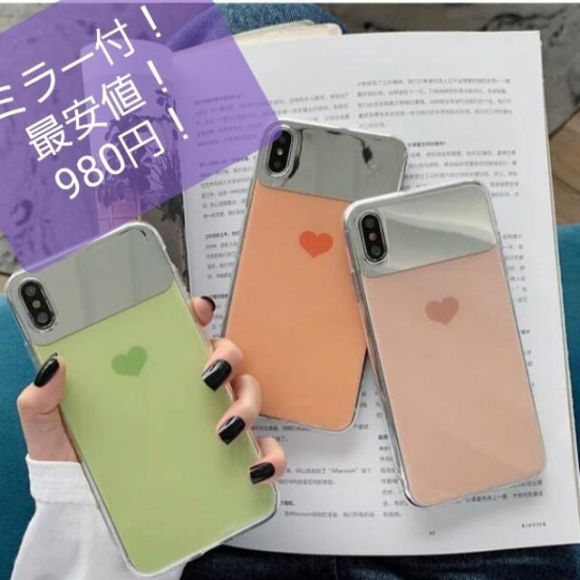 iphone8 に 合う ケース | 【インスタで大人気】ミラー付iPhone用スマホケース ハートの通販 by ボン's shop|ラクマ