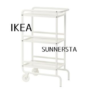 イケア(IKEA)の新品未開封★ IKEA イケア SUNNERSTA ワゴン(キッチン収納)