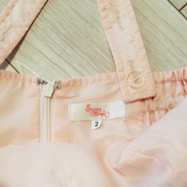 Secret Magic(シークレットマジック)のsecret magic スカート レディースのスカート(ミニスカート)の商品写真