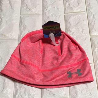 アンダーアーマー(UNDER ARMOUR)の新品  アンダーアーマー レディース 帽子(ニット帽/ビーニー)
