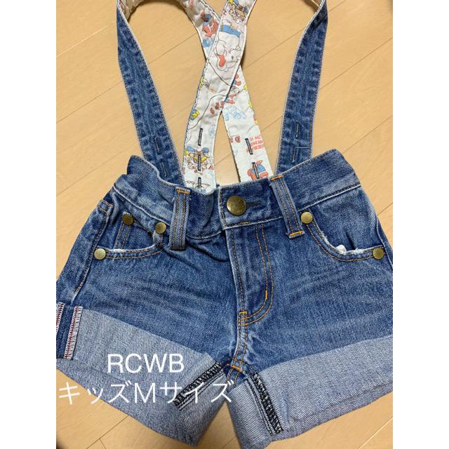 RODEO CROWNS WIDE BOWL(ロデオクラウンズワイドボウル)の美品 RODEO CROWNS WIDE BOWL デニムショートパンツ キッズ/ベビー/マタニティのキッズ服 女の子用(90cm~)(パンツ/スパッツ)の商品写真