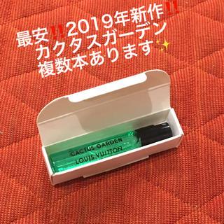 ルイヴィトン(LOUIS VUITTON)の2019年新作❤️新品❤️ヴィトン 香水 カクタスガーデン❤️オードゥパルファン(香水(男性用))