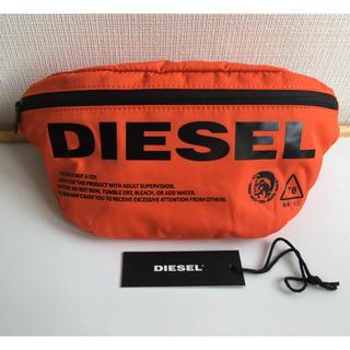 ディーゼル(DIESEL)の新品 ディーゼル ボディバッグ ショルダーバッグ F-SUSE BELTオレンジ(ボディーバッグ)