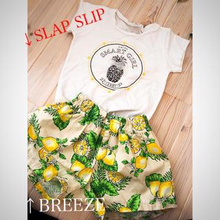 ブリーズ(BREEZE)のまぁ1104様専用 セット 半袖 Tシャツ ハーフパンツ  ショートパンツ (Tシャツ/カットソー)