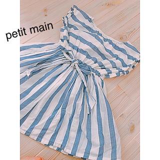 プティマイン(petit main)のプティマイン ワンピース  ボーダー 100 100センチ(ワンピース)