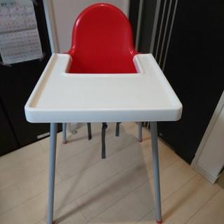 イケア(IKEA)のIKEA ベビーチェアANTILOP テーブル・クッション付き(その他)