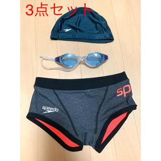 06d87e032a6 スピード(SPEEDO)のスピード メンズ競泳用水着☆キャップ・ゴーグル 3点