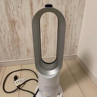 ダイソン(Dyson)のダイソン扇風機 hot +cool(扇風機)