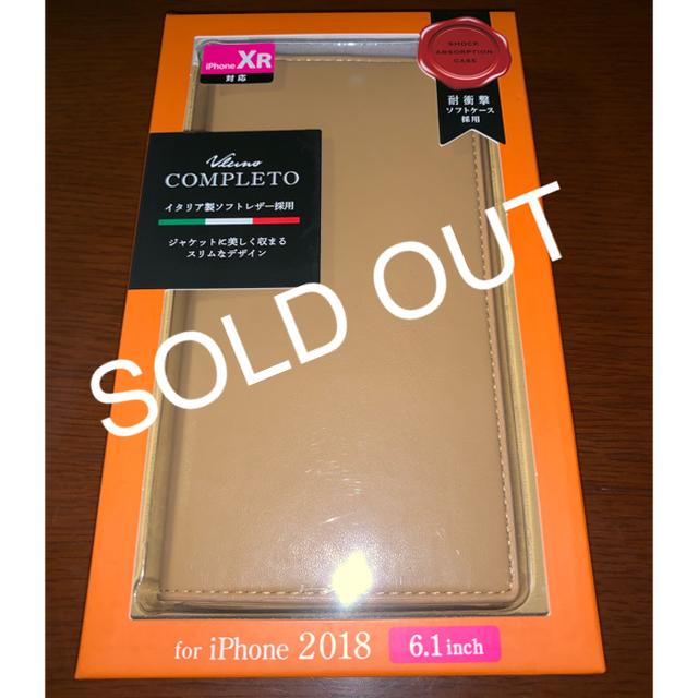 iphone8 の ケース に iphone6s / ELECOM - 🌟iPhone XR🌟 手帳型イタリアンソフトレザーカバー タンベージュの通販 by とと's shop|エレコムならラクマ