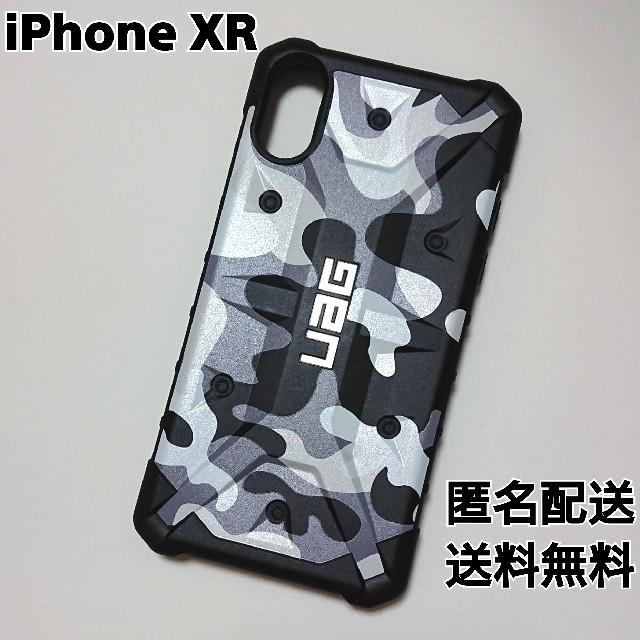UAG iPhone XR PATHFINDER CASE.の通販 by いろいろ出品中、即購入OK☆|ラクマ