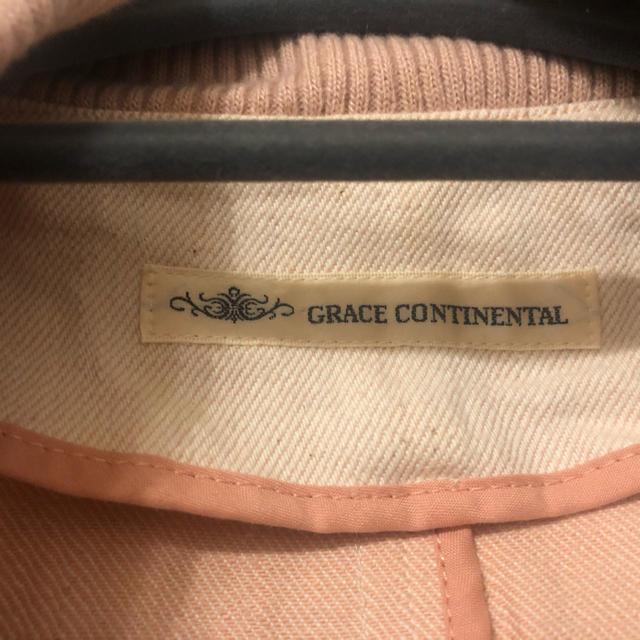 GRACE CONTINENTAL(グレースコンチネンタル)のグレースコンチネンタル ブルゾン スタジャン レディースのジャケット/アウター(ブルゾン)の商品写真