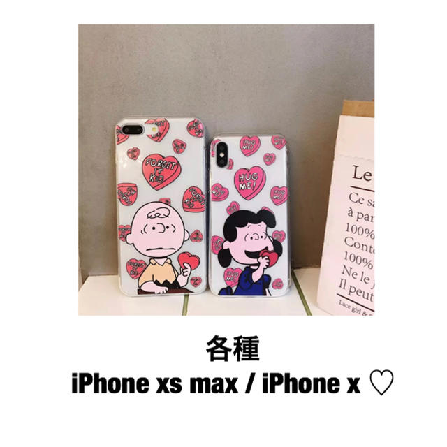 iPhone xsmax ケース♡iPhone x ケースの通販 by 910|ラクマ