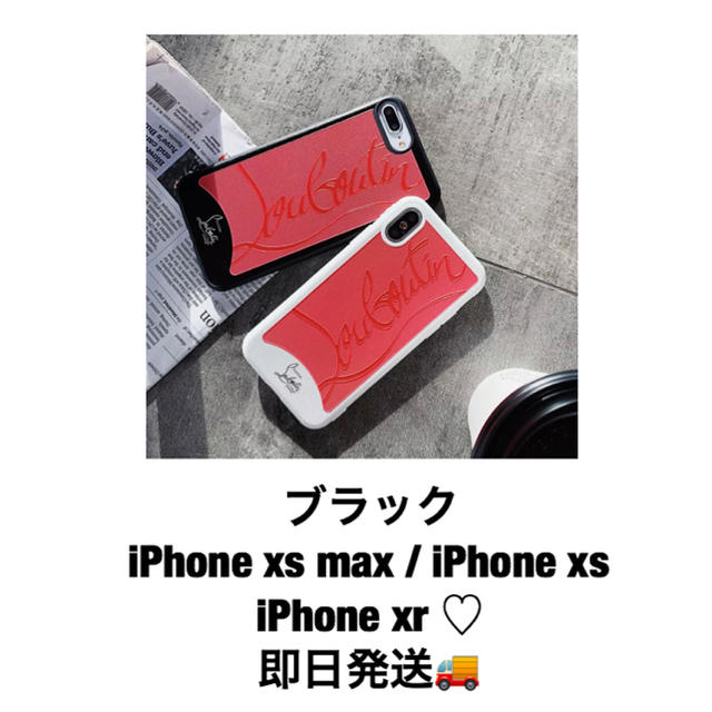 iPhone xsmax ケース iPhone xs ケースiPhone xr の通販 by ゆ|ラクマ
