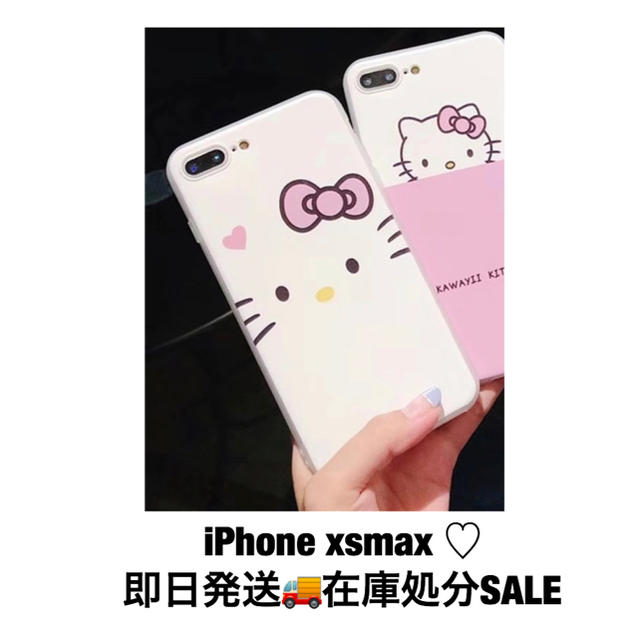 iPhone xsmax  ケース♡の通販 by 910|ラクマ