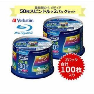 ミツビシケミカル(三菱ケミカル)の三菱ケミカル BD-R 50枚 VBR130RP50V4 2個セット(DVDプレーヤー)
