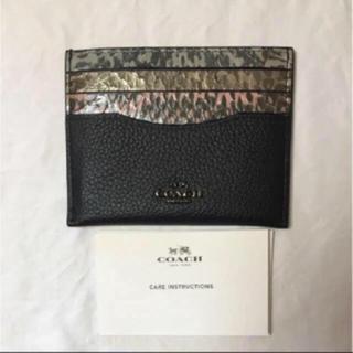 a7e65b6ff7ff コーチ(COACH)の❤ 新品 COACH パイソン カードケース F1781❤ (