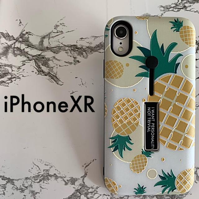 il by saori komatsu - iPhoneXR専用 ケースカバー パイナップル2の通販 by ⚠️17日〜23日は発送お休みです。即購入OK❣️|アイエルバイサオリコマツならラクマ