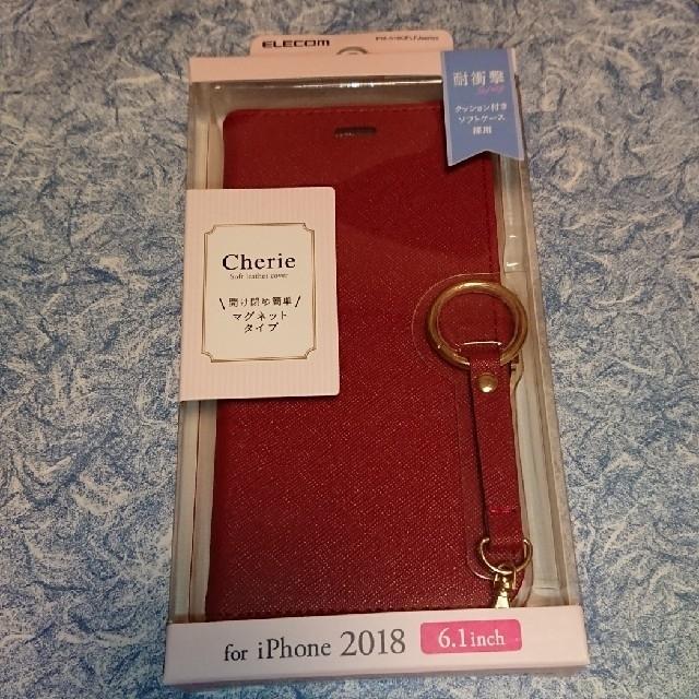 アイフォーンxr ケース 可愛い - ELECOM - iPhone XR ケース 手帳型 レッドの通販 by クマった's shop|エレコムならラクマ