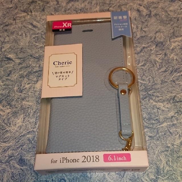 ELECOM - iPhone XR ケース 手帳型 ブルーの通販 by クマった's shop|エレコムならラクマ