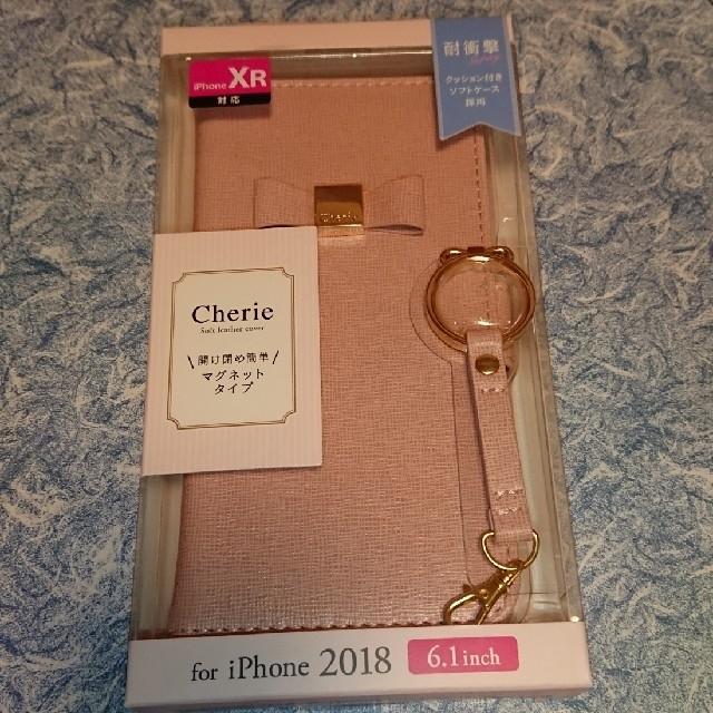 iphone 8 ケース 値段 、 ELECOM - iPhone XR ケース 手帳型リボンリングストラップ付きの通販 by クマった's shop|エレコムならラクマ