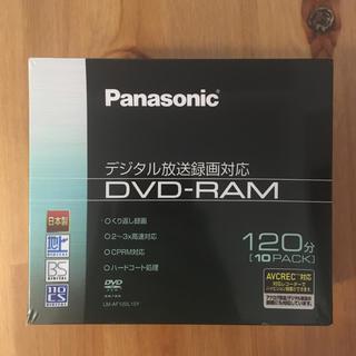 パナソニック(Panasonic)のDVD RAM 10枚パック(その他)