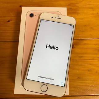 アップル(Apple)のiPhone7 128GB SIMフリー(携帯電話本体)