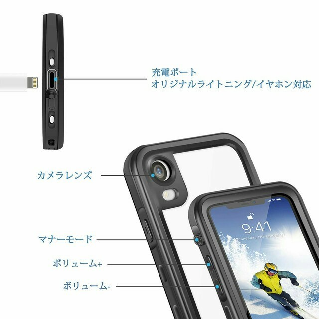 Merit iPhone XR ケース 防水ケース  の通販 by awesome  shop|ラクマ