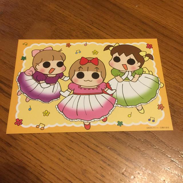 松本ぷりっつ作 うちの3姉妹 16 ポストカード付きの通販 by DRA R's ...