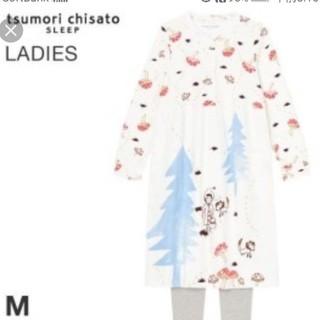 ツモリチサト(TSUMORI CHISATO)のツモリチサトtsumori chisatoルームウェア(ルームウェア)