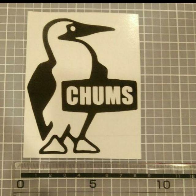 CHUMS(チャムス)のチャムス ステッカー 黒 1枚 自動車/バイクのバイク(ステッカー)の商品写真