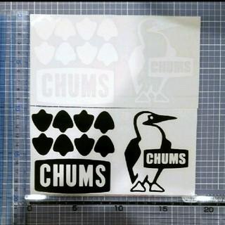 チャムス(CHUMS)のチャムス ステッカー 白セット(車外アクセサリ)