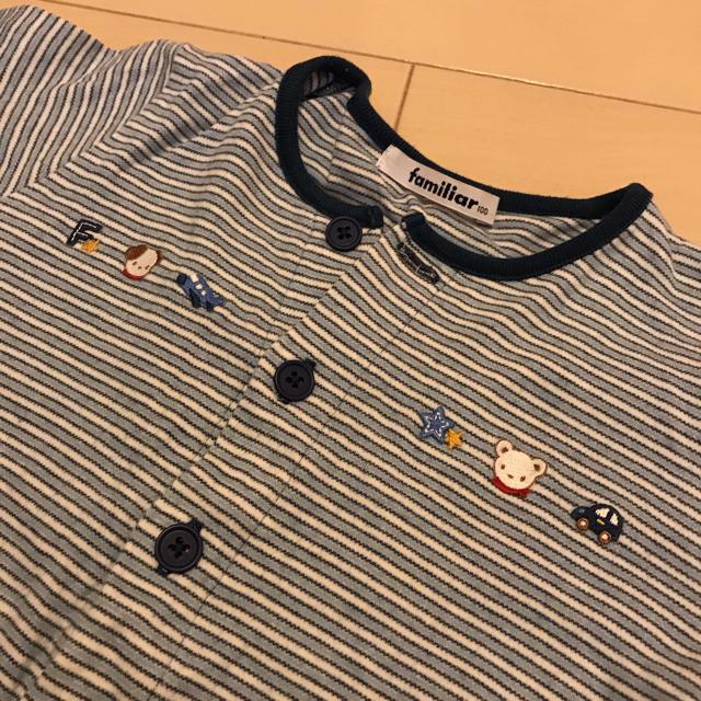familiar(ファミリア)のファミリア パジャマ 100 値下げ キッズ/ベビー/マタニティのキッズ服 男の子用(90cm~)(パジャマ)の商品写真