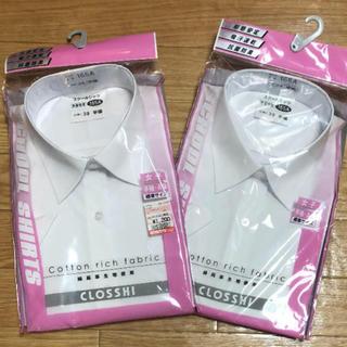 シマムラ(しまむら)のスクールワイシャツ 165センチ 2枚セット 女の子(ブラウス)