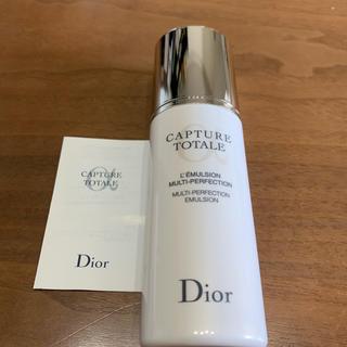 ディオール(Dior)のDior カプチュール トータル ミルク 乳液(乳液 / ミルク)