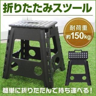 【お得】折りたたみ ステップ台(日用品/生活雑貨)