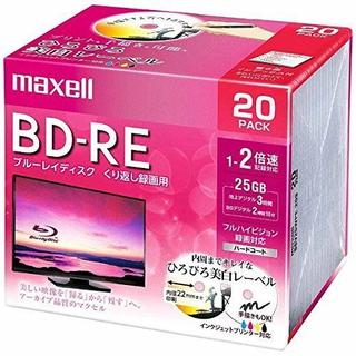 maxell 録画用 BD-RE 標準130分 2倍速 ワイドプリンタブルホワイ(DVDプレーヤー)
