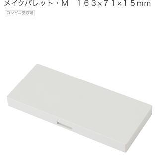 ムジルシリョウヒン(MUJI (無印良品))の無印良品 メイクパレット  M 美品(コフレ/メイクアップセット)