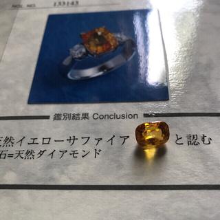 天然石  イエローサファイア専用ページ(リング(指輪))