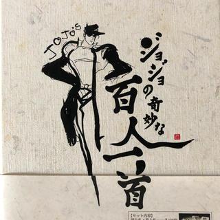 バンダイ(BANDAI)のジョジョの奇妙な百人一首 初回限定CDつき(カルタ/百人一首)
