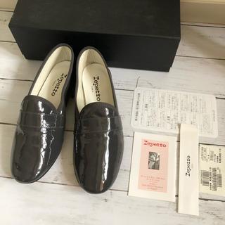 レペット(repetto)のほぼ未使用⭐️定価41040円/repetto レペット マイケル ローファー(ローファー/革靴)
