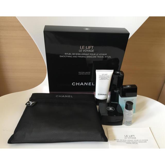 new product 662a4 e61ad シャネル 限定品 ル リフト ル ヴォワヤージュトラベルセット 化粧水付きポーチ