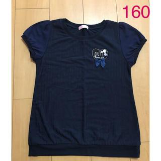 シマムラ(しまむら)のしまむら Tシャツ 160(Tシャツ/カットソー)
