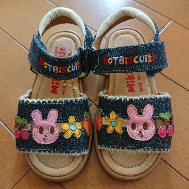 mikihouse(ミキハウス)の【adufyさん専用】ミキハウス サンダル キッズ/ベビー/マタニティのキッズ靴/シューズ (15cm~)(サンダル)の商品写真
