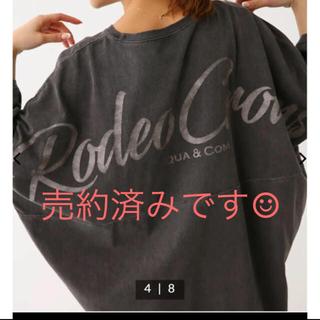 ロデオクラウンズワイドボウル(RODEO CROWNS WIDE BOWL)のロゴカットビッグトップス★ブラック(Tシャツ/カットソー(半袖/袖なし))