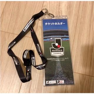 ナイキ(NIKE)のJリーグ ネックストラップ  サッカー(記念品/関連グッズ)