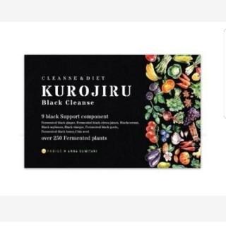 ファビウス(FABIUS)のKUROJIRU 黒汁(ダイエット食品)