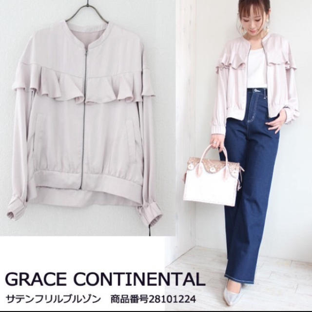 GRACE CONTINENTAL(グレースコンチネンタル)のグレースコンチネンタル  2018年SS完売 フリルブルゾン 38880円で購入 レディースのジャケット/アウター(ブルゾン)の商品写真