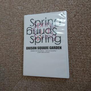 ユニゾンスクエアガーデン(UNISON SQUARE GARDEN)のspring spring spring(ミュージック)